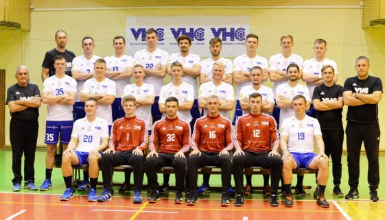VHC Šviesa komanda